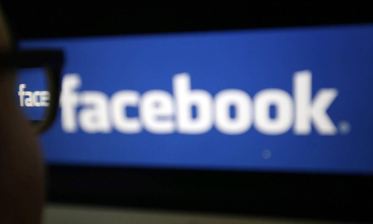 Όσα δεν γνωρίζετε για τις διαφημίσεις στο Facebook