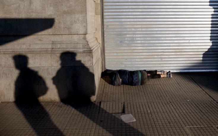 Bloomberg: Πέμπτη πιο μίζερη οικονομία στον κόσμο η Ελλάδα