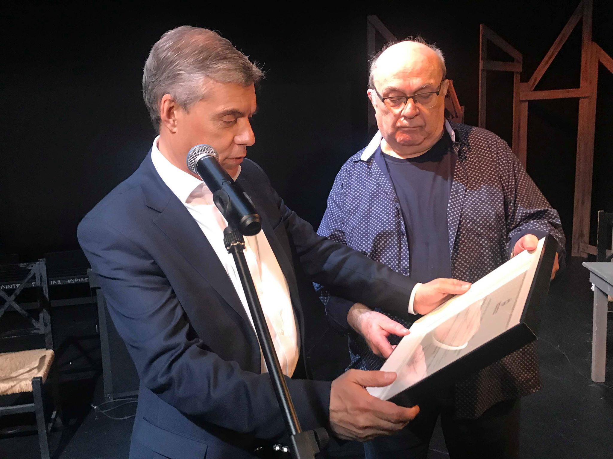 Βράβευσαν τον Κώστα Τσιάνο για την προσφορά του στην τέχνη του θεάτρου (ΦΩΤΟ)