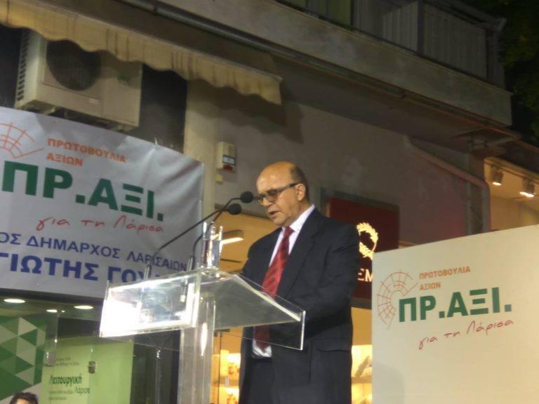 Εγκαινίασε το εκλογικό του κέντρο ο υποψήφιος δήμαρχος Λαρισαίων Παναγιώτης Γούλας (Φώτο)