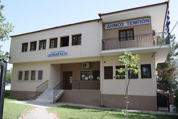 Προσλήψεις 14 ατόμων στον Δήμο Τεμπών