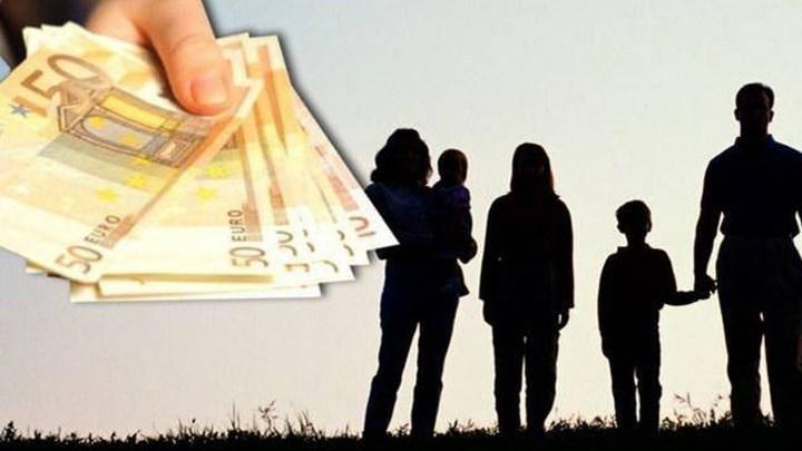 Κλείνει σήμερα η πλατφόρμα για τις αιτήσεις του επιδόματος παιδιού - Πότε θα πληρωθεί