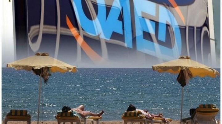 Κοινωνικός Τουρισμός : Άνοιξε το πρόγραμμα για αιτήσεις τουριστικών καταλυμάτων και ακτοπλοϊκών εταιρειών
