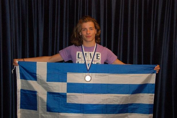 Μεγάλη διάκριση για Λαρισαίο μαθητή στην Βαλκανική Μαθηματική Ολυμπιάδα Νέων