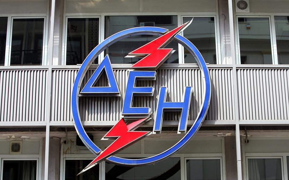 Ηλεκτροσόκ - Έρχονται σαρωτικές αλλαγές για τη διάσωση της επιχείρησης - Όλο το σχέδιο για τη ΔΕΗ