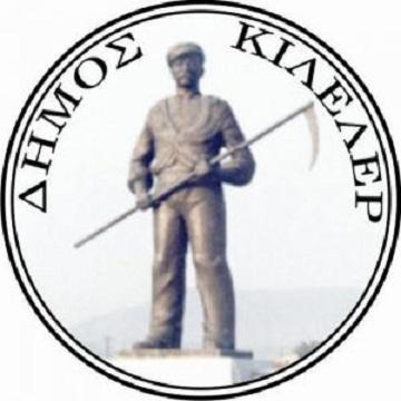 Επιστολή του Δημάρχου Κιλελέρ προς τον Πρόεδρο της κοινότητας Πισσουρίου της Κύπρου και παράλληλη ανακοίνωση εκπόνησης Ευρωπαϊκού προγράμματος αδελφοποιημένων πόλεων