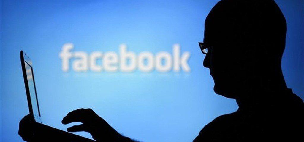 Ξέρει το Facebook πότε oι χρήστες έκαναν σεξ; Νέες αποκαλύψεις προκαλούν τρόμο