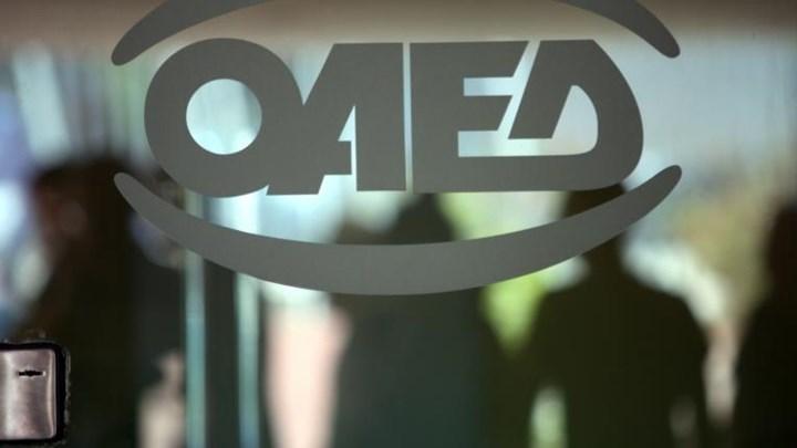 ΟΑΕΔ: Νέο Πρόγραμμα Κοινωφελούς Εργασίας εντός του Νοεμβρίου