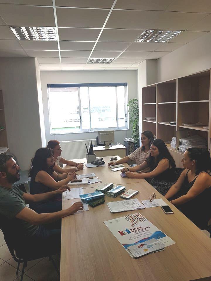 Δράση δικτύωσης του Κέντρου Κοινότητας του Δήμου Λαρισαίων
