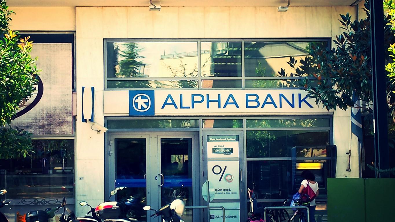 Το λουκέτο σε 13+1 τράπεζες των Τρικάλων!!!