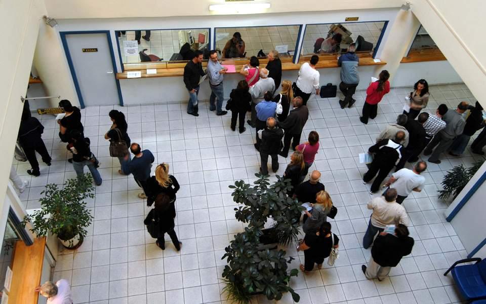 Χαμηλότερες προσδοκίες για διανομή κοινωνικού μερίσματος τον Δεκέμβριο