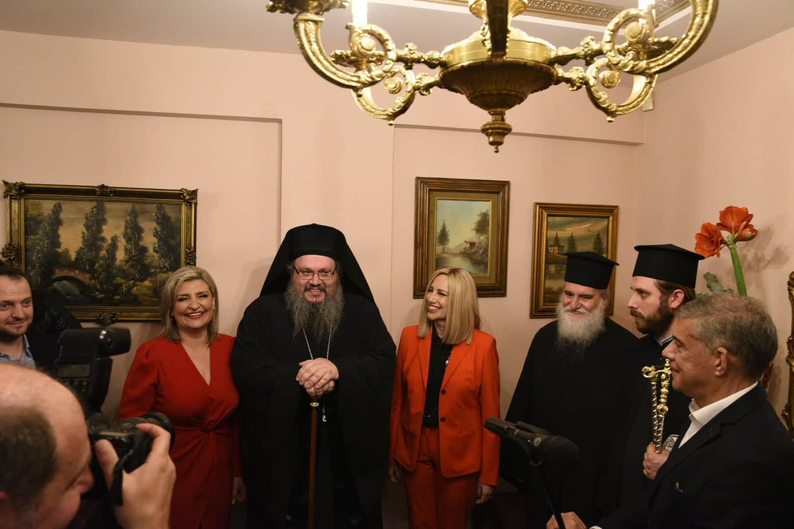 Ο Λαρίσης Ιερώνυμος Τέλεσε Τα Εγκαίνια Του Πολιτικού Γραφείου Της Κ. Ευαγγελίας Λιακούλη