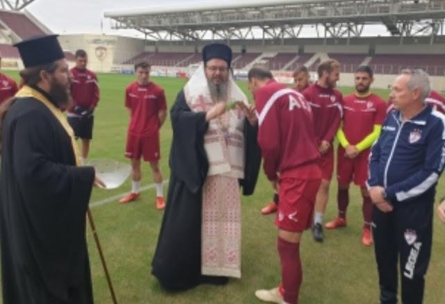 ΠΑΕ ΑΕΛ: Αγιασμός στο AEL FC ARENA (Φώτο)