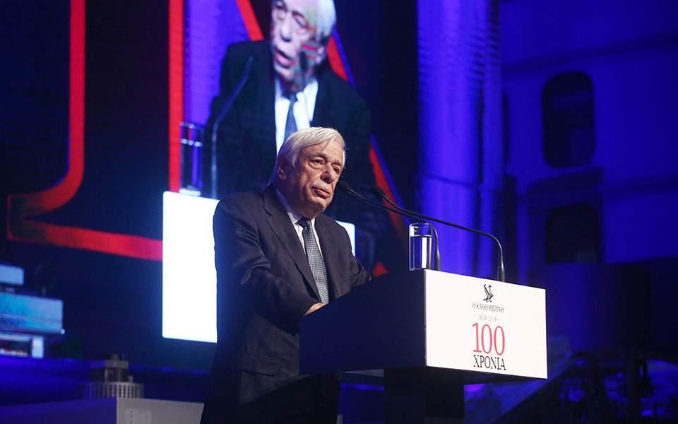 Πρ. Παυλόπουλος στα 100 χρόνια της «Κ»: Την Ελευθερία του Τύπου πρέπει να την υπερασπιζόμαστε, διαρκώς και αδιαλείπτως