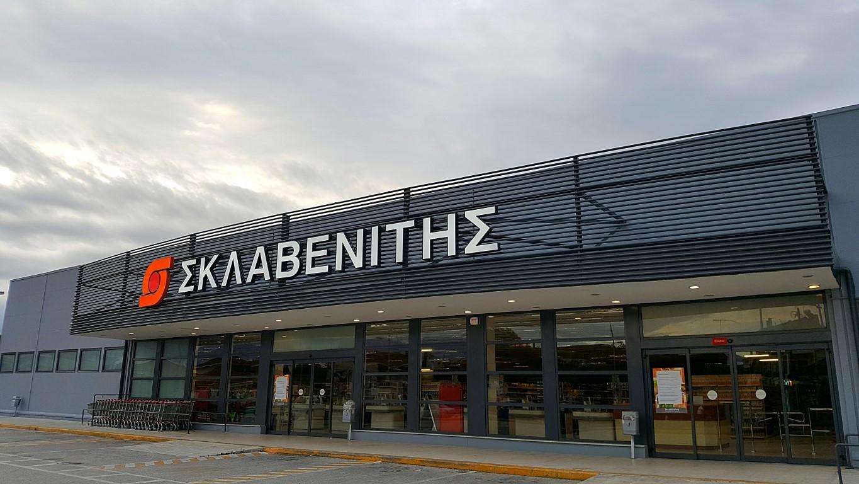 Στα Τρίκαλα ο ιδιοκτήτης των σούπερ μάρκετ ΣΚΛΑΒΕΝΙΤΗΣ