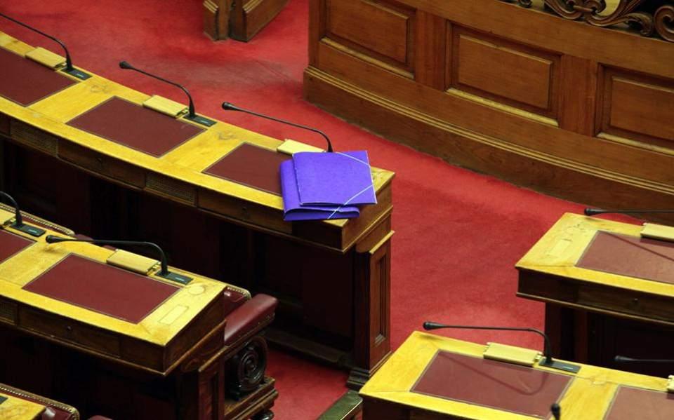 Δείτε τι έκαναν στην Βουλή για να προστατευθούν από τον κορονοϊό! (ΦΩΤΟ)