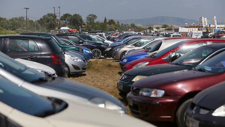 Αυτοκίνητα από 300 ευρώ στη Λάρισα! Δείτε τη λίστα με τα οχήματα και τις τιμές