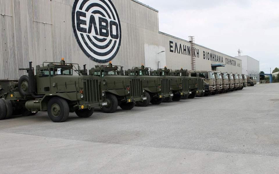 Οι 4 «μνηστήρες» για την Ελληνική Βιομηχανία Οχημάτων