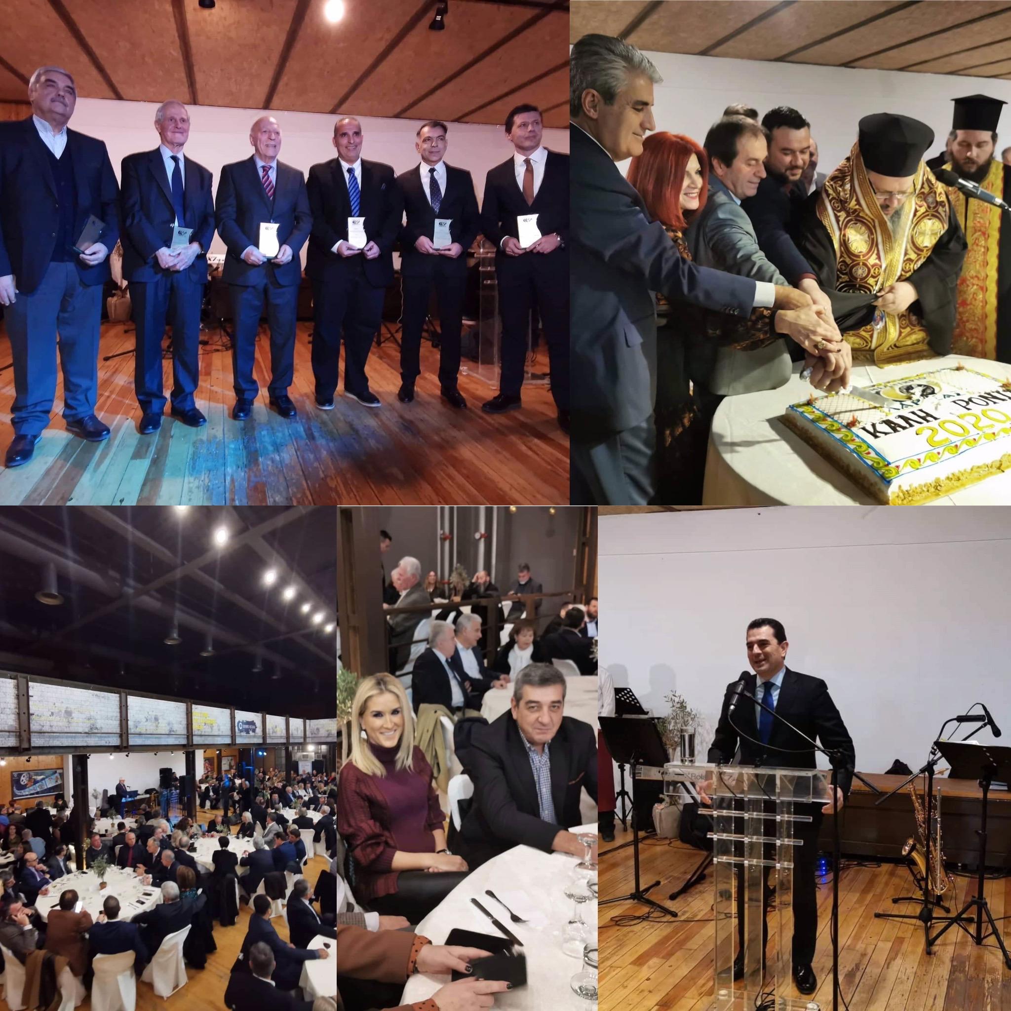 Έκοψε την Πρωτοχρονιάτικη πίτα το Επιμελητήριο Λάρισας παρουσία του Υφυπουργού Κ. Σκρέκα - Πλούσιο Φωτορεπορτάζ -  Βίντεο