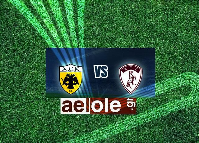 LIVE ΑΕΚ-ΑΕΛ 0-0