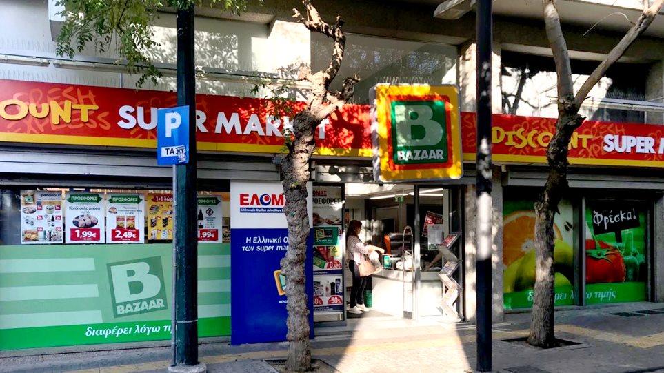 Απεβίωσε ο πρόεδρος των Σούπερ Μάρκετ Bazaar Δήμος Βερούκας