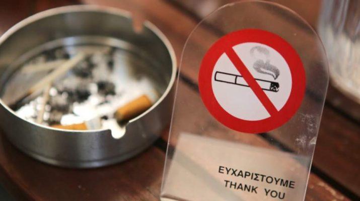Αντικαπνιστικός νόμος: Δύο πρόστιμα σε καταστήματα της Αγιάς