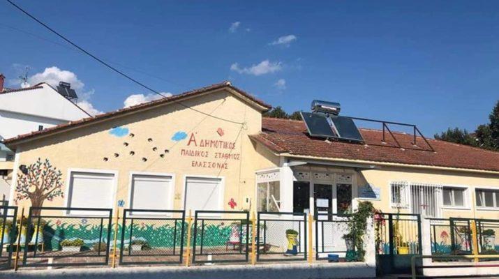 Ο.Κ.Π.Α.Π. Ελασσόνας: «Ξεκίνησαν οι αιτήσεις για τα voucher των παιδικών σταθμών»