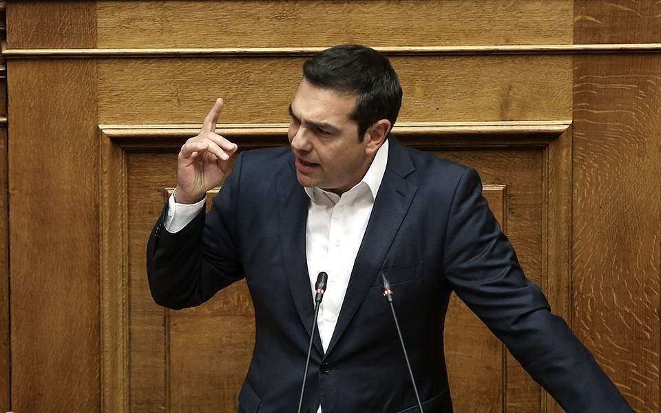 Αρθρο του RND: Tο παρελθόν προλαβαίνει τον πρώην πρωθυπουργό της Ελλάδας