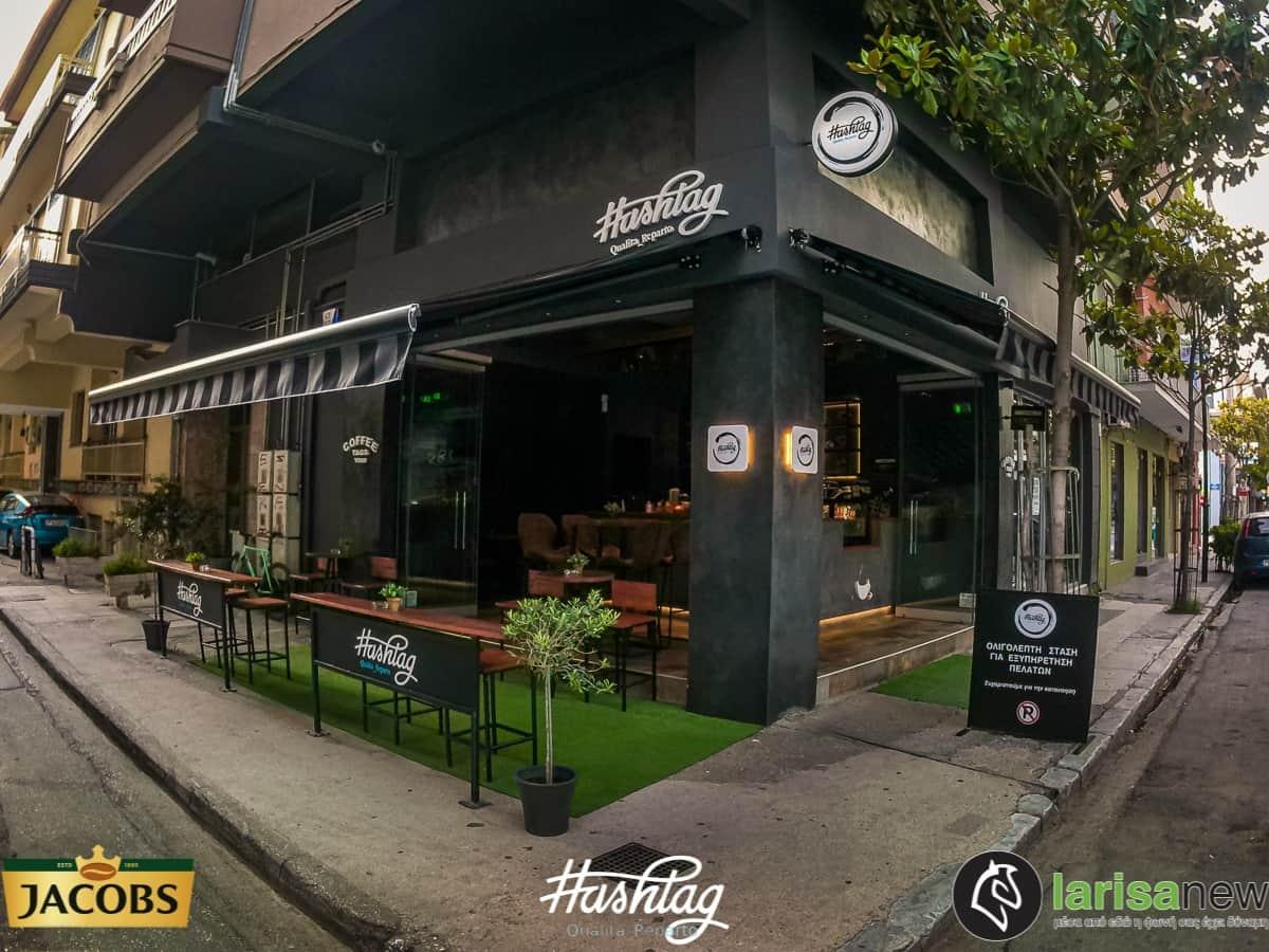 ΣΤΗ ΛΑΡΙΣΑ  Κάνουμε Hashtag για έναν JACOBS  καφέ στην οδό Παναγούλη 50…  Ή ΕΡΧΕΤΑΙ ΣΤΟ ΧΩΡΟ ΣΑΣ ΜΕ ΕΝΑ ΤΗΛΕΦΩΝΗΜΑ ΣΤΟ 2410610629