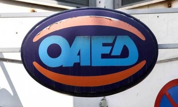 ΟΑΕΔ: Πρόγραμμα με 100% επιδότηση για 3.000 άνεργους νέους - Αφορά τη Θεσσαλία