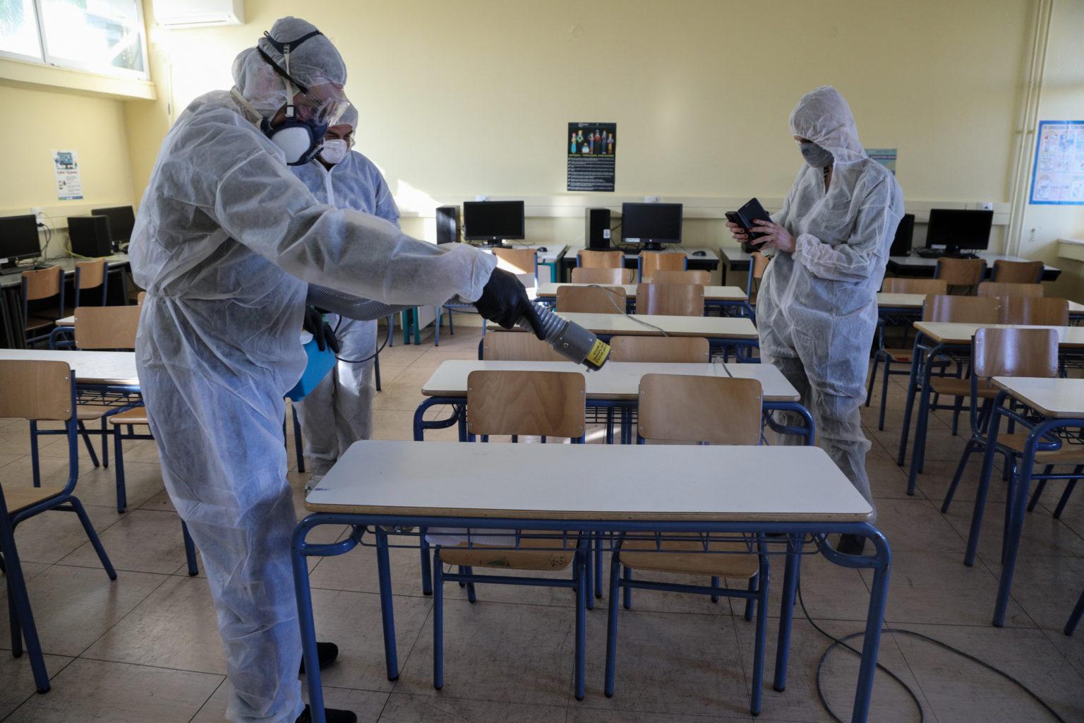 Κορωνοϊός: Κλειστό Γυμνάσιο του Βόλου για απολύμανση