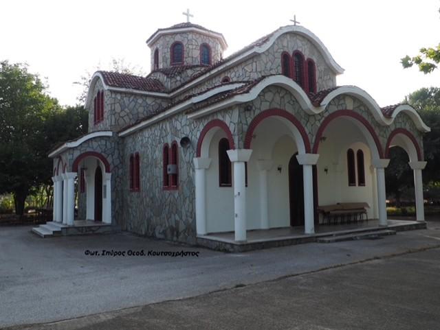 Το Θαύμα του Αποστόλου Ανδρέα στο Καρποχώρι Καρδίτσας