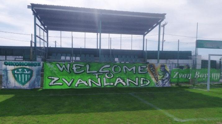 Λάρισα: Επεισοδιακός αγώνας ποδοσφαίρου – Στο νοσοκομείο διακομίστηκε παράγοντας