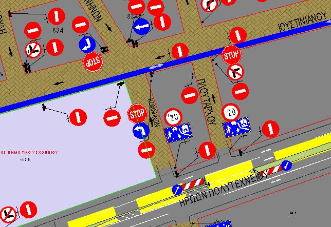 Λάρισα: Νέες κυκλοφοριακές ρυθμίσεις στην περιοχή που περικλείεται από τις οδούς Παναγούλη, Ηπείρου, Υψηλάντου και Ηρ. Πολυτεχνείου