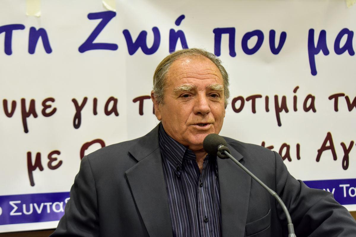 Επανεκλέχτηκε πρόεδρος στην Ένωση Συνταξιούχων ΙΚΑ ν. Λάρισας ο Κουμαντζέλης