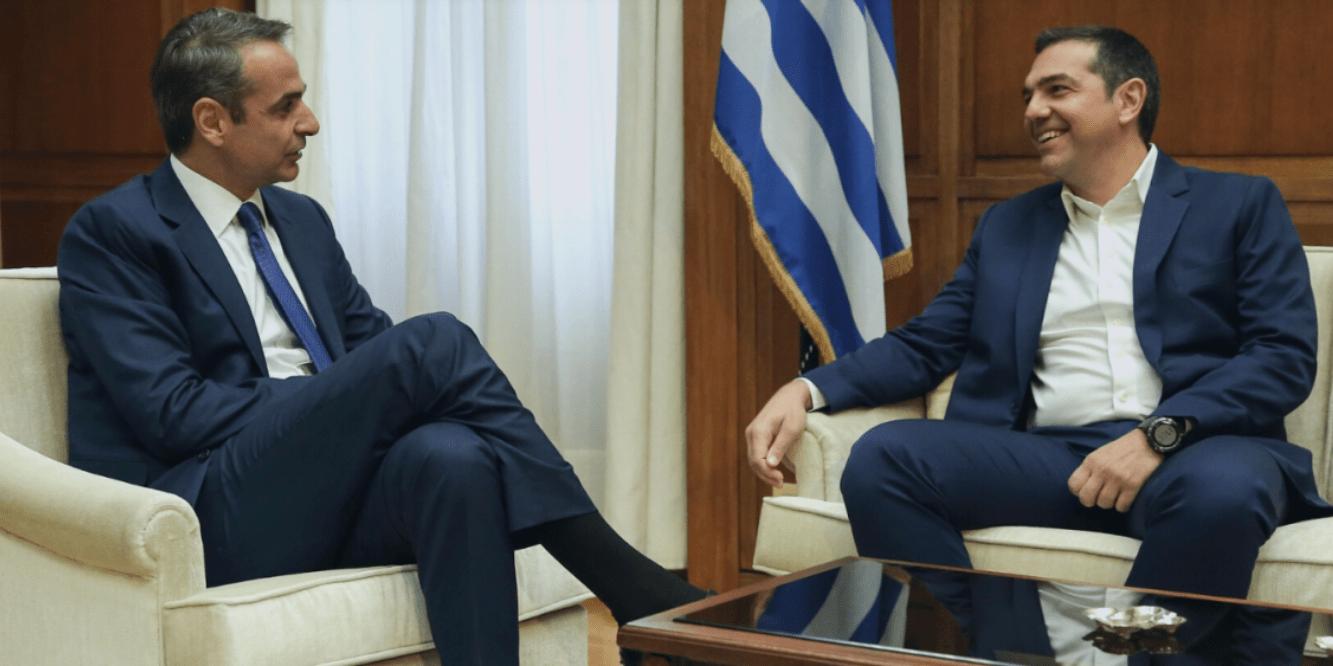 Δημοσκόπηση GPO στη Λάρισα για τα Παραπολιτικά: Το προβάδισμα της ΝΔ έναντι του ΣΥΡΙΖΑ – Αυτοί είναι οι δημοφιλέστεροι Λαρισαίοι πολιτικοί
