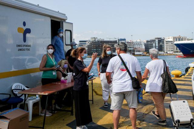 Κοροναϊός: Τις 100.000 αγγίζουν τα ενεργά κρούσματα – «Σε λίγες μέρες θα δείτε τι θα γίνει…»