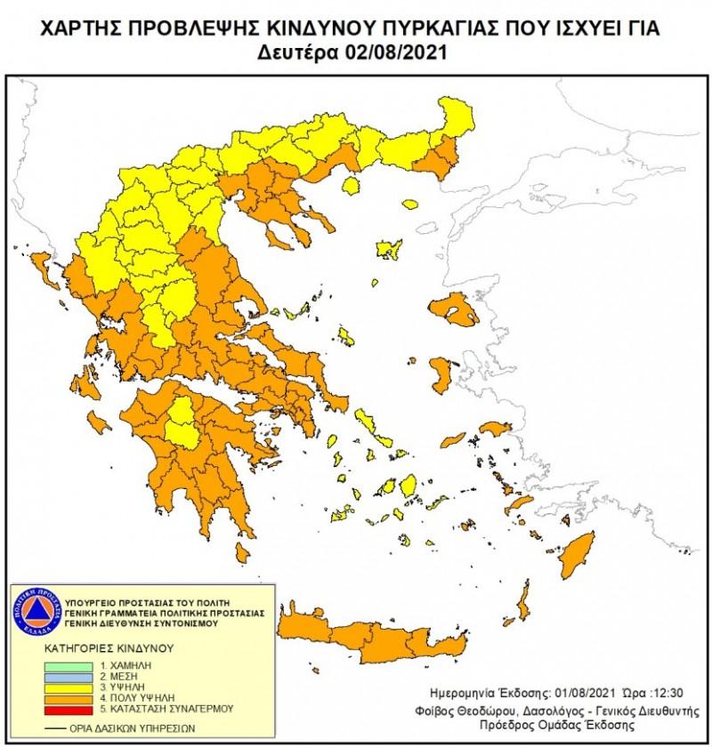 Δώδεκα Περιφέρειες σε «πολύ υψηλό κίνδυνο» για πυρκαγιά τη Δευτέρα 2 Αυγούστου (χάρτης)