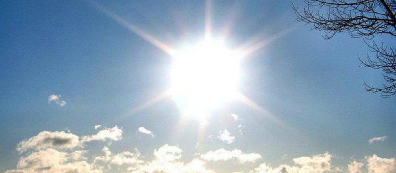 Δείτε τον καιρό για σήμερα Παρασκευή στη Λάρισα