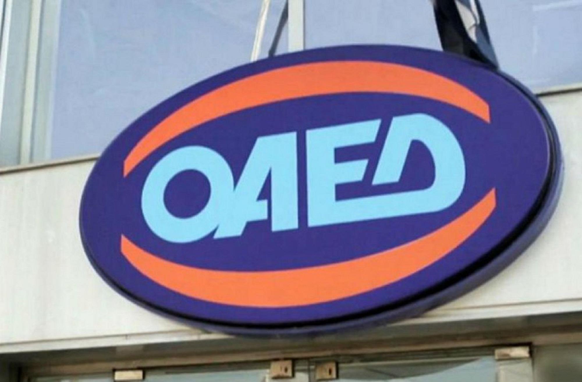 Ξεκινούν αύριο 14/9 οι αιτήσεις για το ειδικό εποχικό βοήθημα του ΟΑΕΔ έτους 2021