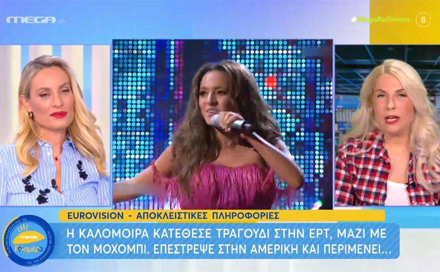 Eurovision: Αυτοί είναι οι υποψήφιοι για να εκπροσωπήσουν την Ελλάδα – Πώς θα γίνει η επιλογή του τραγουδιού