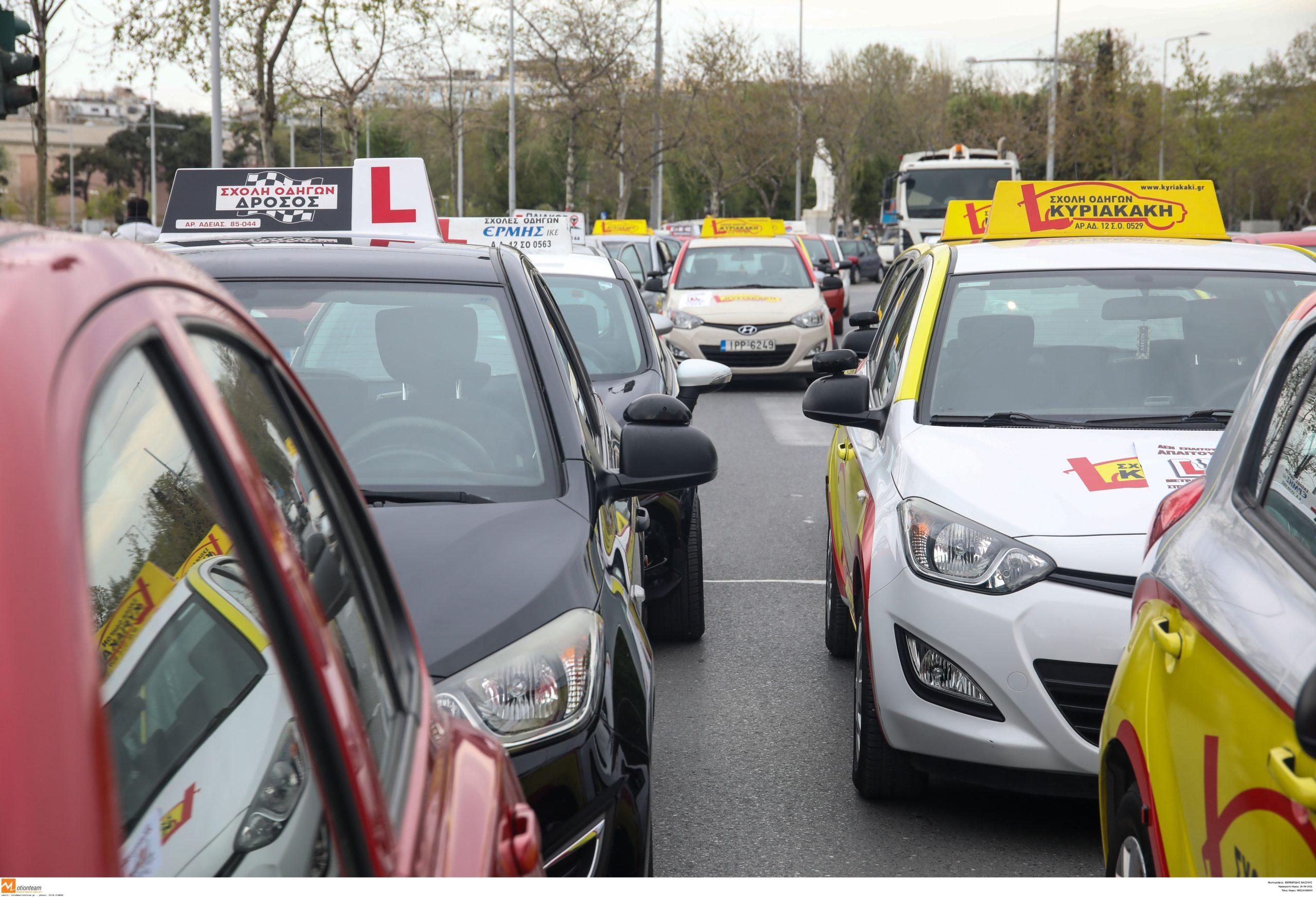 Tι αλλάζει στις άδειες οδήγησης – Ο γ.γ. του υπουργείου Υποδομών & Μεταφορών μιλά στην ΕΡΤ (video)