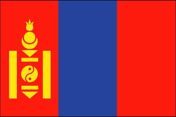 Encyclopdie Larousse en ligne  Mongolie en khalkha Mongol Uls