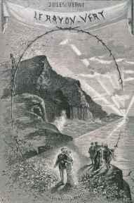 凡爾納的小說《綠光》的封面。