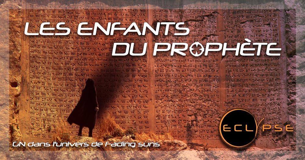 Les enfants du prophète