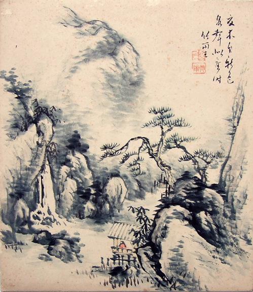 Japanese Painting #1