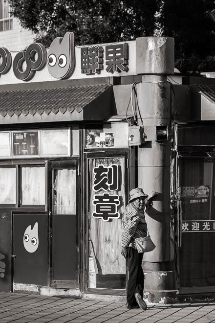 POTD: China Daily Life #1