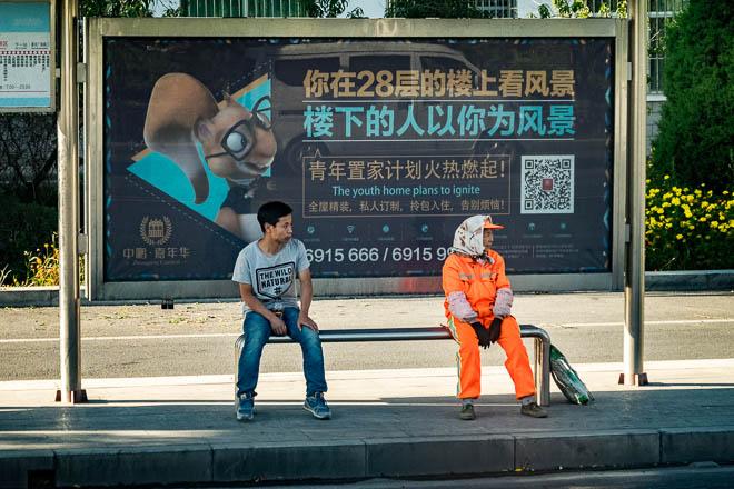 POTD: China Street Life #6