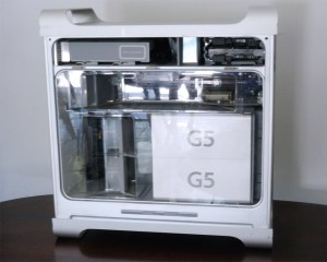Mac Pro G5 with access panel removed