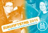 Foto von der Website © Logo: Land Brandenburg